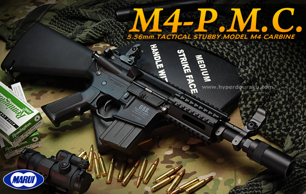 M4PMC